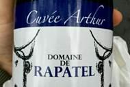Domaine de Rapatel