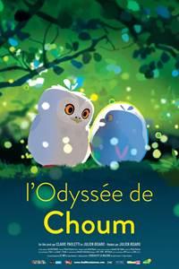 "Cinéma ""L'Odyssée de Choum"""