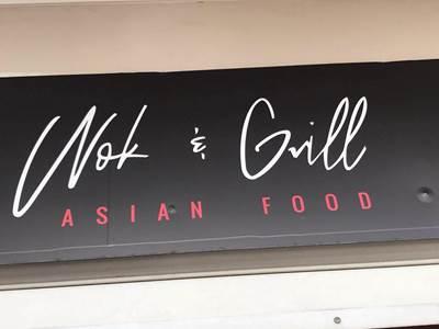 Wok & Grill
